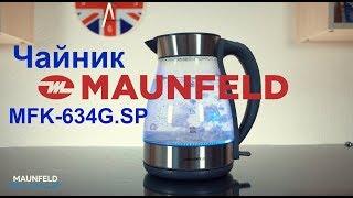 Электрический чайник MAUNFELD MFK-634G.SP