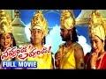 Navvandi Lavvandi Telugu Full Movie Kamal Haasan Soundarya Kaathala Kaathala Tamil Movie