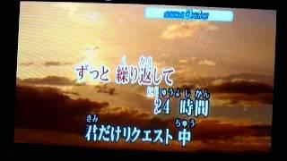 ST−101 ヘビーローテーション〈演歌バージョン〉 岩佐美咲