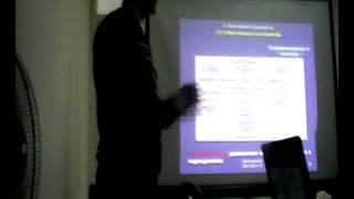 Обучение ЦК: Система менеджмента качества