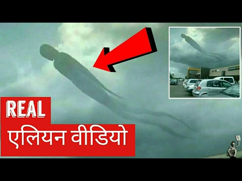 Top 5 Unexplained Mysteries in The Sky | Unexplained Mysteries | Alien Ufo Mysterie Aria 51