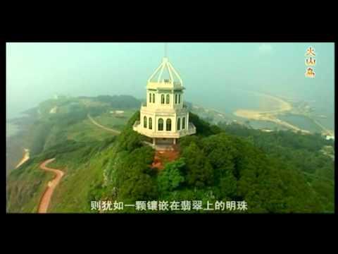 Coastal Volcano National Geological Park of Zhangzhou (Fujian, China)