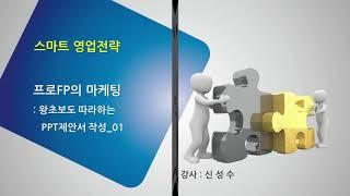 FP클라우드 12월 3주 교육소개