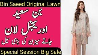 Bin Saeed Lawn Original // Big…