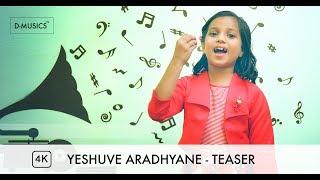Teaser | Yeshuve Aradhyane | Vijay Baisil | Hephzibah Renjith | New Christian Worship Song - 4K ©