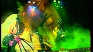 Ария Улица Роз Live 1988