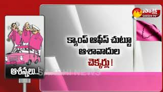 TRS క్యాంప్ ఆఫీస్ చుట్టూ ఆశావాదుల చెక్కర్లు !    Sakshi TV