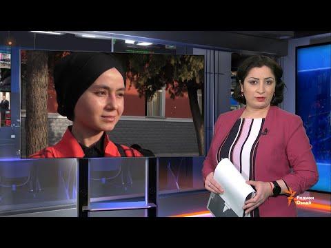 Ахбори Тоҷикистон ва ҷаҳон (26.02.2020)اخبار تاجیکستان .(HD)