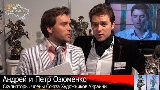 Zargar Expo Ukraina 2015 (kuz) - Ozumenko