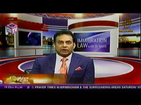 Immigration Law with Dr Malik live at Noor TV 9th September 2017