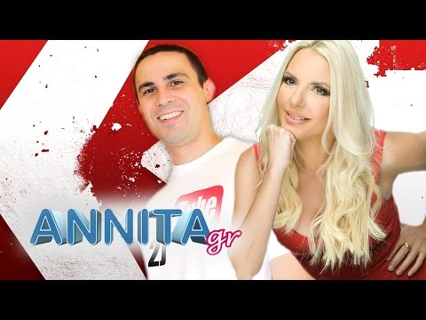 2J στο Αννίτα.gr!
