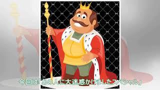King & Prince平野紫耀が「行列」登場、迷惑かけた先輩明かす - 音楽ナ...