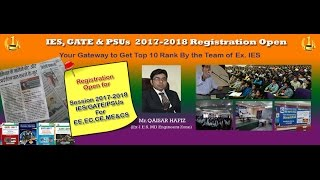 How To Crack Ies/gate/psus By Mr Qaisar Hafiz(ex-i.e.s.air-02 In 2007) Part-i