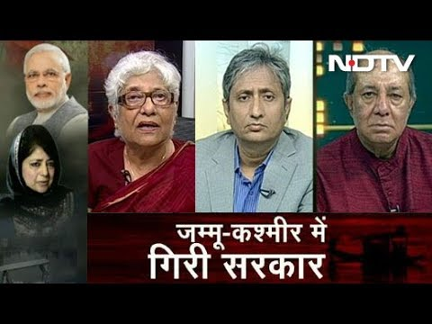 Prime Time With Ravish Kumar, June 19, 2018: Why BJP Broke Alliance With PDP In Jammu And Kashmir
