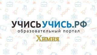 Решение ЕГЭ химия 2013 часть С задание С1