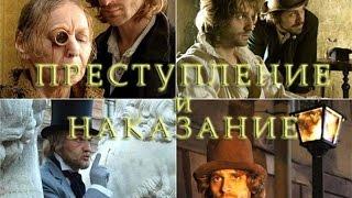 Буктрейлер Достоевский Преступление и Наказание  фильм Осень