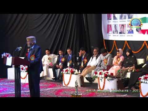 AICA Kuwait Mushaira-Azhar Inayati