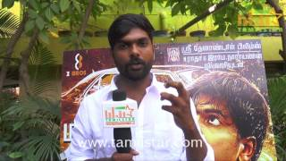 Karthik Yogi At Sawari Movie Press Meet