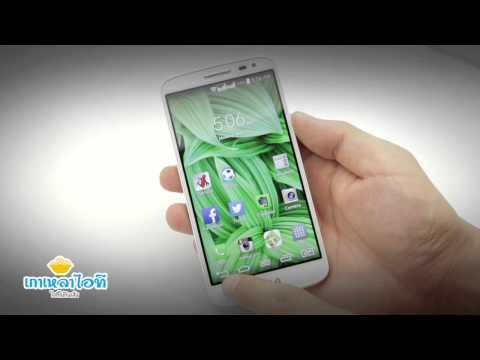 รีวิวมือถือ LG G2 Mini - เกาเหลาไอที EP10 ช่วง แกดเจ็ตเด็ดมวาาาก