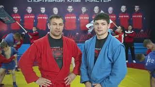 Кандидат в депутаты Думы г.Артема - ПИСАРЕНКО АЛЕКСЕЙ