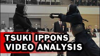 [KENDO VIDEO ANALYSIS] - Tsuki Ippon Collection