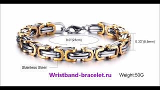 мужские браслеты купить в москве(, 2017-05-14T12:41:05.000Z)