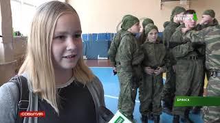 Урок мужества прошёл в 7 гимназии 24 10 18