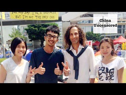 Can Kenny G and Nickelback Save Hong Kong? | China Uncensored