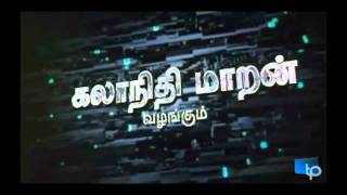 Endhiran Superstar Intro[HD]