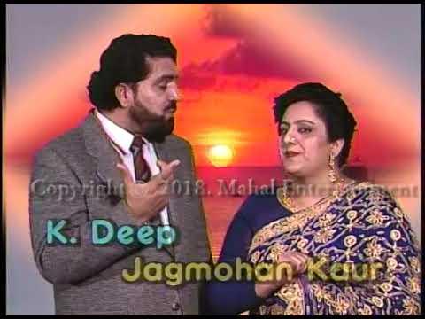 I Love You - Jagmohan Kaur & K Deep