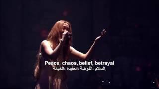 اغنية هجوم العمالقة الحزينة مترجمة