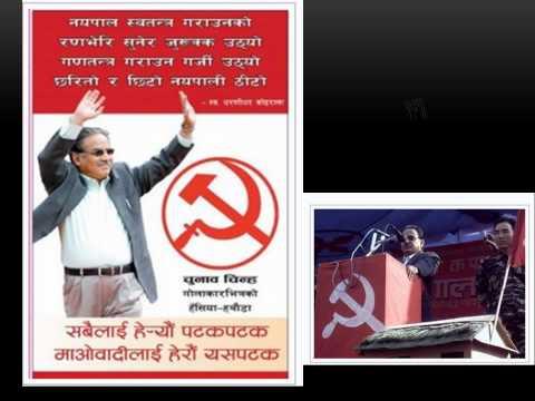 No title....communist leaders???
