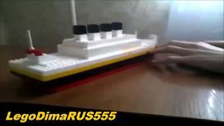 Обзор мини лего модели