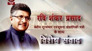 Do Saal, Modi Sarkar: Interview with Union Telecom Minister Ra…