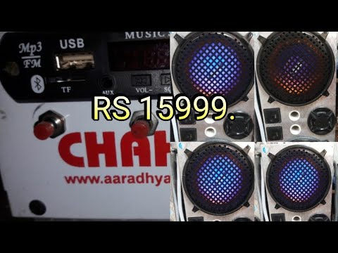 Best tractor sound system Rs 15999,.