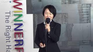 2020위너풀컨벤션 혁신 강보숙 사장님