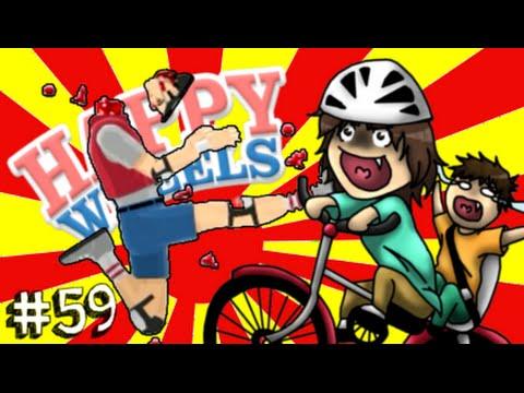 HO PERSO LA TESTA!! - Happy Wheels [Ep.59]