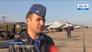 В Приморье истребительная авиация отработала применение бортовой артиллерии