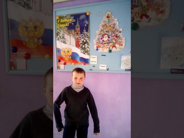 Изображение предпросмотра прочтения – СергейФролов читает произведение «Лебедь, Рак и Щука» И.А.Крылова