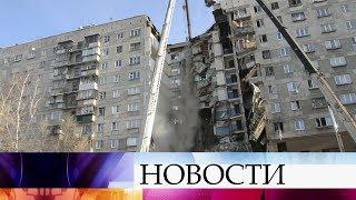 Число погибших при обрушении жилого дома в Магнитогорске растет.