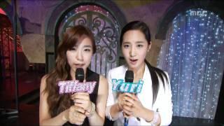 음악중심 - Opening, 오프닝, Music Core 20090620