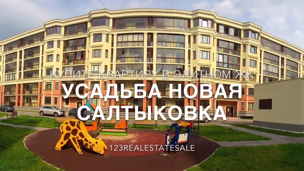 Купить квартиру в новостройке рассказовки в новой москве от застройщика. Официальный сайт жк рассказово. Цены на квартиры от 105 000 руб/м.