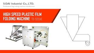 Plastic film folding machine 450 meter/min