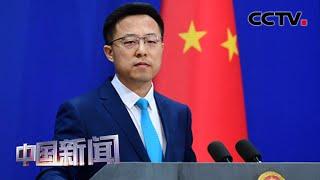 [中国新闻] 芬兰称中方抗疫物资未达标准 中国外交部:望外界在事实未调查清楚前不要轻易下结论   新冠肺炎疫情报道