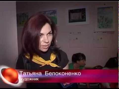 Дети Хайфы - Одессе 2010 (Реабилитационный Центр Литвака, Дом с ангелом)
