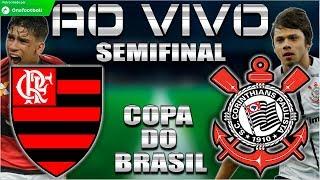Flamengo 0x0 Corinthians | Copa do Brasil 2018 | Semifinal | 12/09/2018