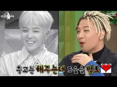 korea dating rumors