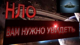 НЛО.UFO:ВИДЕО НЛО ВАМ НУЖНО УВИДЕТЬ!2016******
