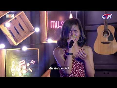 Missing You Lyric Song [ Cover by Dalin ]