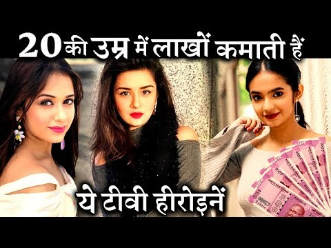 6 young TV Actress and their Per day salary
